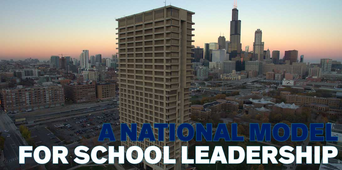 An aerial view of University Hall with the Chicago skyline at sunrise in the background.  Text on the image states:
